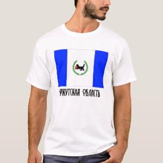 Irkutsk Oblast Flag T-Shirt