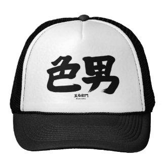"""""""IRO-OTOKO """" TRUCKER HAT"""