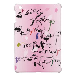 Iroha cherry tree color iroha sakura Case Savvy iP iPad Mini Case