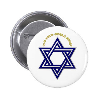 Iron Butterfly Star of David 2 Inch Round Button