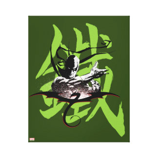 Iron Fist Chinese Name Graphic Canvas Print