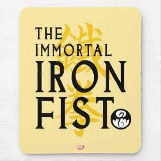 Iron Fist Name Graphic Mouse Pad