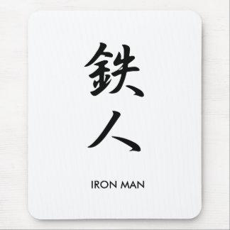 Iron Man - Tetsujin Mouse Pad