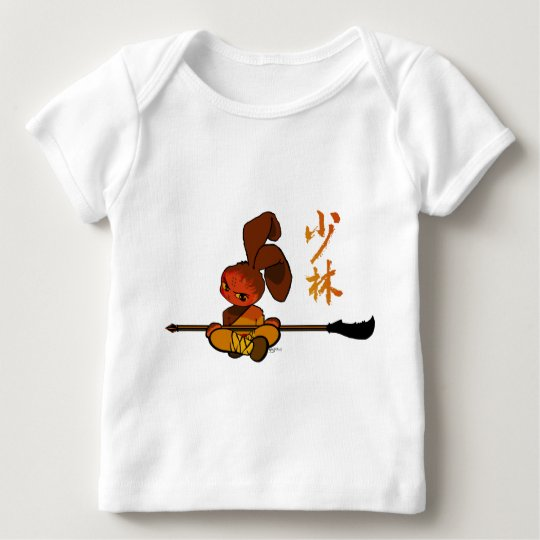iron shaolin bunny kwan dao baby T-Shirt