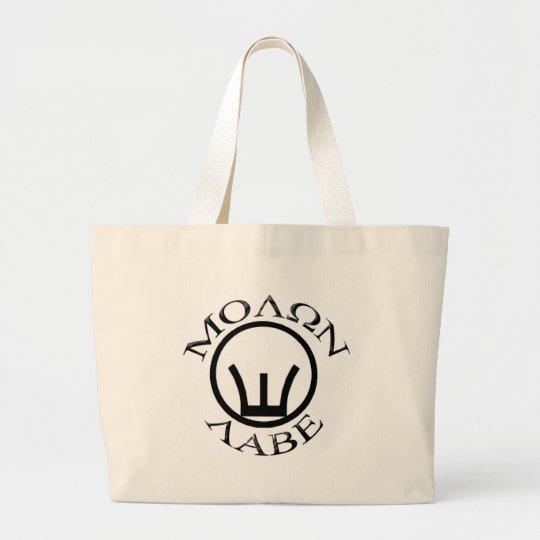 Iron Sights/Molon Labe Large Tote Bag