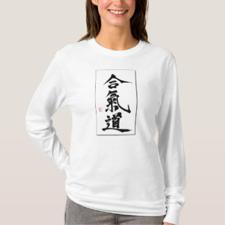 iron tiger T-Shirt