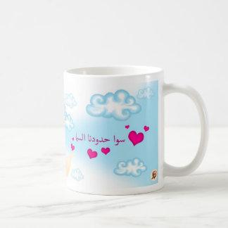 Irse volando junto - la taza