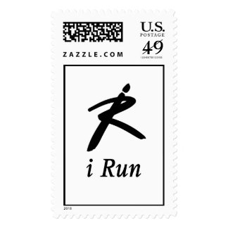 iRun Postage Stamp