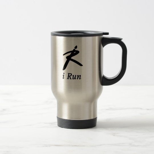 iRun Travel Mug