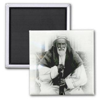 Isa Ibn Ali Al Khalifah 2 Inch Square Magnet