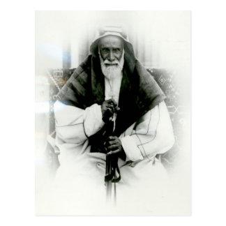 Isa Ibn Ali Al Khalifah Postcard