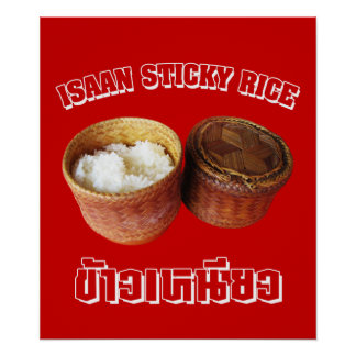 Isaan Sticky Rice [Khao Niao] Poster