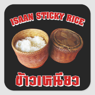 Isaan Sticky Rice [Khao Niao] Square Sticker