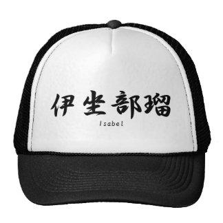 Isabel translated into Japanese kanji symbols. Trucker Hat