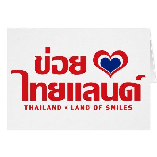 ❤ Isan tailandés de Khoi Huk (corazón/amor de I) Tarjeta De Felicitación