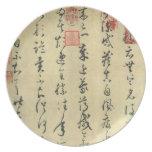 Lun Shu Tie(论书帖)by Huai Su(怀素) Dinner Plate