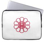 Koshigaya city flag Saitama prefecture japan symbo Laptop Sleeve
