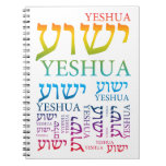 The Name of Yeshua in Hebrew and English - Jesus Notebook