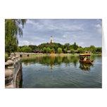Beihai Park Card