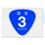 National highway 3 line - sign card