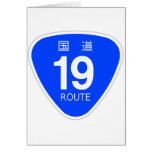 National highway 19 (body how your 19 u) card