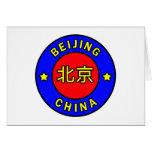 Beijing China Card