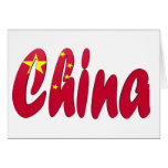 China Card