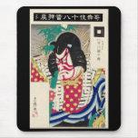 Oshimodoshi and The Eighteen Great Kabuki Plays Mouse Pad