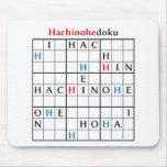 hachinohedoku mouse pad