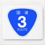 National highway 3 line - sign mouse pad