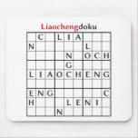 liaochengdoku mouse pad