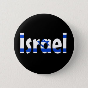 Israel Flag Button