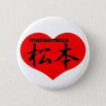 matsumoto button