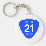 National highway 21 line - national highway sign keychain