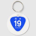National highway 19 (body how your 19 u) keychain