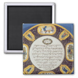 Fayeme Passover Dish,by Isaac Cohen of Pesaro Magnet