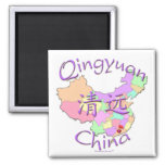Qingyuan China Magnet