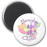 Bengbu China Magnet