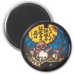 Japanese Manhole Cover Arts-kisarazu Raccoon Magnet