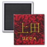 Ueda Monogram Magnet