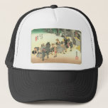 Fujieda Trucker Hat