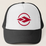 Ageo city flag Saitama prefecture japan symbol Trucker Hat