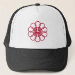 Koshigaya city flag Saitama prefecture japan symbo Trucker Hat