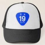 National highway 19 (body how your 19 u) trucker hat