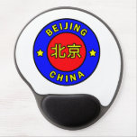 Beijing China Gel Mouse Pad