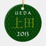 Ueda Monogram Ceramic Ornament