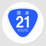 National highway 21 line - national highway sign classic round sticker