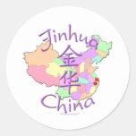 Jinhua China Classic Round Sticker
