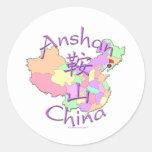 Anshan China Classic Round Sticker