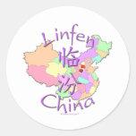 Linfen China Classic Round Sticker